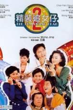 The Romancing Star 2 (1988) BluRay 480p & 720p Free Movie Download