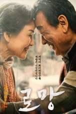 Romang (2019) HDRip 480p & 720p HD Korean Movie Download