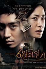 Diary of June (2005) DVDRiP 480p & 720p HD Korean Movie Download