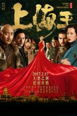 Lord of Shanghai (2016) WEB-DL 480p & 720p Free HD Movie Download