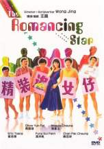 The Romancing Star (1987) BluRay 480p & 720p Free Movie Download