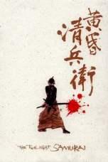 The Twilight Samurai (2002) BluRay 480p & 720p HD Movie Download