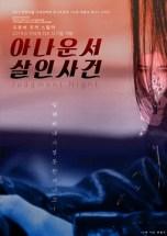 Judgment Night (2019) HDRip 480p & 720p Korean HD Movie Download