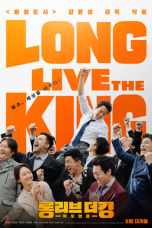 Long Live the King (2019) HDRip 480p & 720p Free HD Movie Download