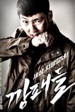 Gangsters (2019) HDRip 480p & 720p Free HD Korean Movie Download