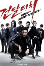 Thug Teacher (2019) HDRip 480p & 720p HD Korean Movie Download