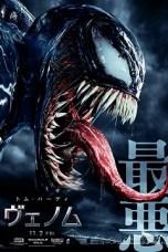 Venom (2018) Dual Audio 480p & 720p Movie Download in Hindi