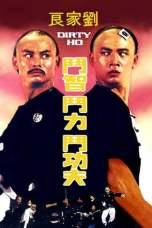 Dirty Ho (1976) DVDRip 480p & 720p Free Mandarin Movie Download