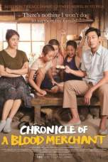 Chronicle of a Blood Merchant (2015) HDRip 480p 720p Movie Download