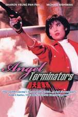 Angel Terminators (1992) DVDRip 480p & 720p Chinese Movie Download