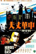 Heroes of the East (1978) BluRay 480p & 720p Free HD Movie Download