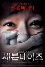 Seven Days (2007) BluRay 480p & 720p Free Korean Movie Download