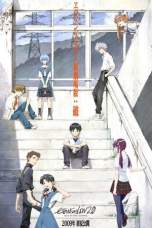 Evangelion: 2.0 You Can (Not) Advance (2009) BluRay 480p & 720p