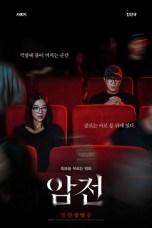 Warning: Do Not Play (2019) HDRip 480p & 720p Korean Movie Download