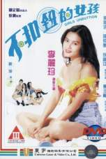 Girls Unbutton (1994) DVDRip 480p & 720p Free HD Movie Download