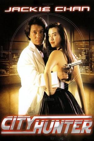 City Hunter (1993) BluRay 480p & 720p Free HD Movie Download