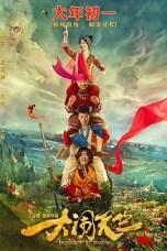 Buddies in India (2017) Dual Audio 480p & 720p Movie Download in Hindi
