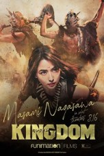 Kingdom (2019) BluRay 480p & 720p Japanese HD Movie Download