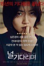 Missing You (2016) WEB-DL 480p & 720p Korean HD Movie Download