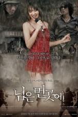 Sunny (2008) BluRay 480p & 720p Korean Free HD Movie Download