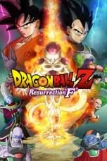 Dragon Ball Z Resurrection F (2015) BluRay 480p & 720p Movie Download