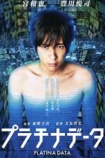 Platinum Data (2013) BluRay 480p & 720p Free HD Movie Download