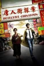 Detective Chinatown (2015) WEB-DL 480p & 720p HD Movie Download