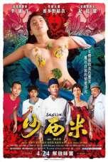 Sashimi (2015) BluRay 480p & 720p Free HD Movie Download