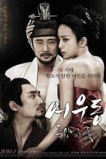 Empire of Lust (2015) WEB-DL 480p & 720p Korean HD Movie Download