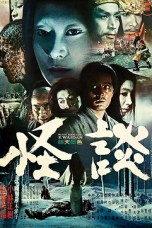 Kwaidan (1964) BluRay 480p & 720p Japanese HD Movie Download