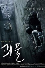The Host (2006) BluRay 480p & 720p Korean Movie Download