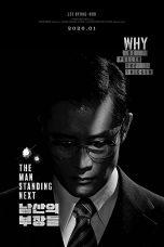 The Man Standing Next (2020) BluRay 480p & 720p Movie Download