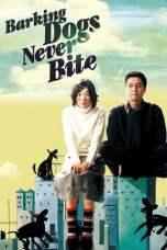 Barking Dogs Never Bite (2000) BluRay 480p & 720p HD Movie Download