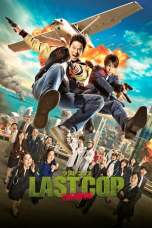 The Last Cop: The Movie (2017) BluRay 480p & 720p Movie Download