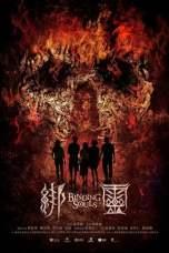 Binding Souls (2018) BluRay 480p & 720p Chinese Movie Download