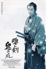 The Hidden Blade (2004) BluRay 480p & 720p Japanese Movie Download