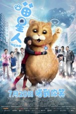 Meow (2017) BluRay 480p & 720p Chinese Movie Download