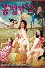 Wet Dreams 2 (2005) BluRay 480p & 720p Korean Movie Download