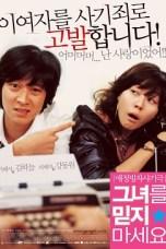 Too Beautiful to Lie (2004) BluRay 480p & 720p Korean Movie Download