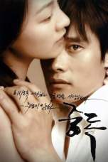 Addicted (2002) DVDRip 480p & 720p Korean Movie Download