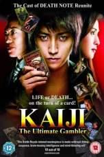 Kaiji: The Ultimate Gambler (2009) BluRay 480p & 720p Movie Download