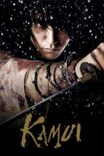 Kamui gaiden (2009) BluRay 480p & 720p Japanese Movie Download