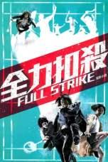 Full Strike (2015) BluRay 480p & 720p Chinese Movie Download