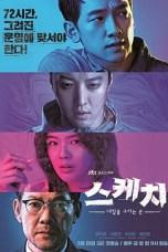 Sketch Season 1 (2018) WEB-DL 480p & 720p Korean Movie Download
