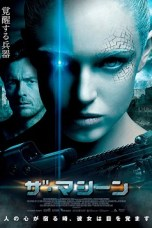 The Machine (2013) BluRay 480p & 720p Free HD Movie Download