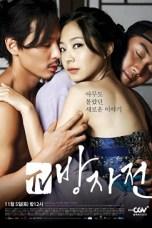 The Servant (2010) BluRay 480p & 720p Korean Movie Download