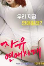 Free Romance Generation (2015) HDRip 480p & 720p Movie Download
