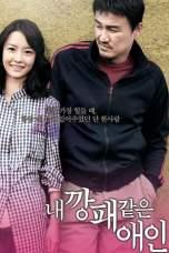 My Dear Desperado aka Gangster Lover (2010) HDTV 480p & 720p Download