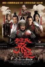 Sacrifice (2010) BluRay 480p & 720p Chinese Movie Download