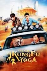 Kung Fu Yoga (2017) BluRay 480p & 720p Chinese Movie Download